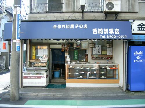 フープリNANA_西河製菓店